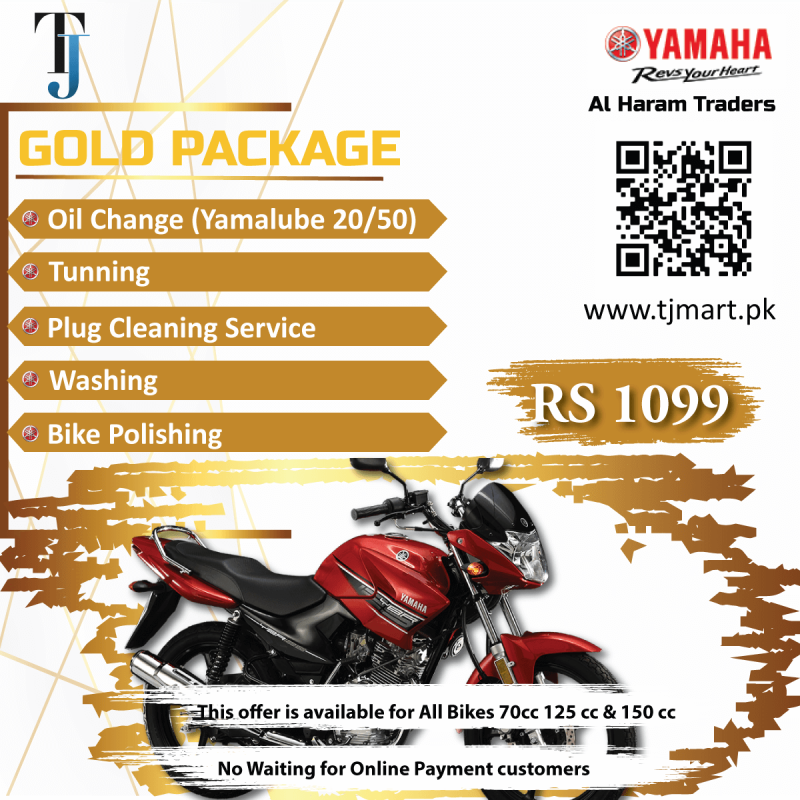 Yamaha Gold Package