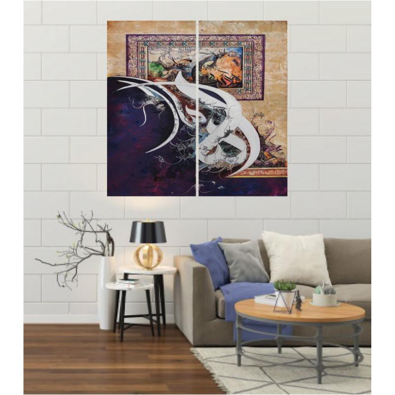 Wall Frames 2 Pieces Set Canvas – Digitally Printed Wall Canvas F-136