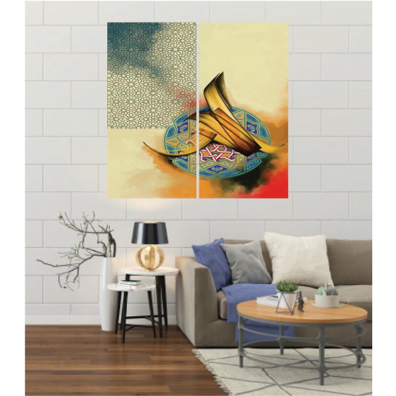 Wall Frames 2 Pieces Set Canvas – Digitally Printed Wall Canvas F-161