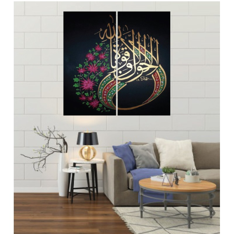 Wall Frames 2 Pieces Set Canvas – Digitally Printed Wall Canvas F-115