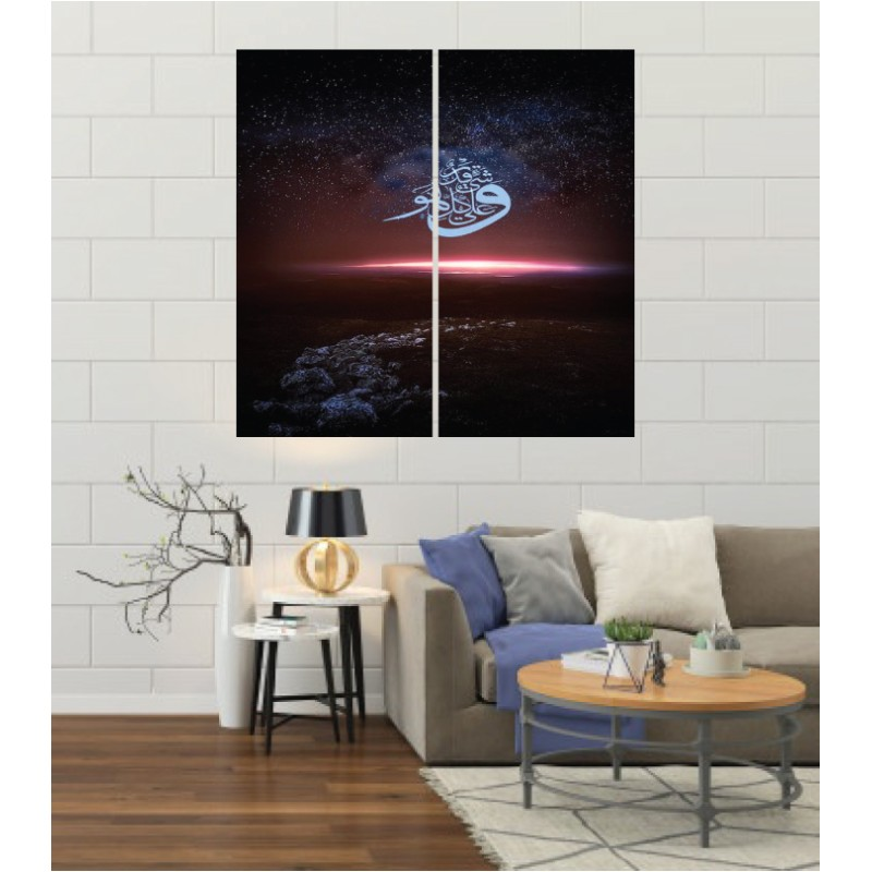 Wall Frames 2 Pieces Set Canvas – Digitally Printed Wall Canvas F-1
