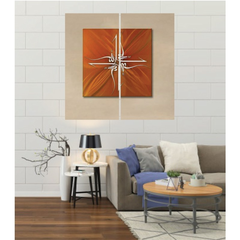 Wall Frame 2 Pcs Wall Frames 2 Pieces Set Canvas – Digitally Printed Wall Canvas F-101