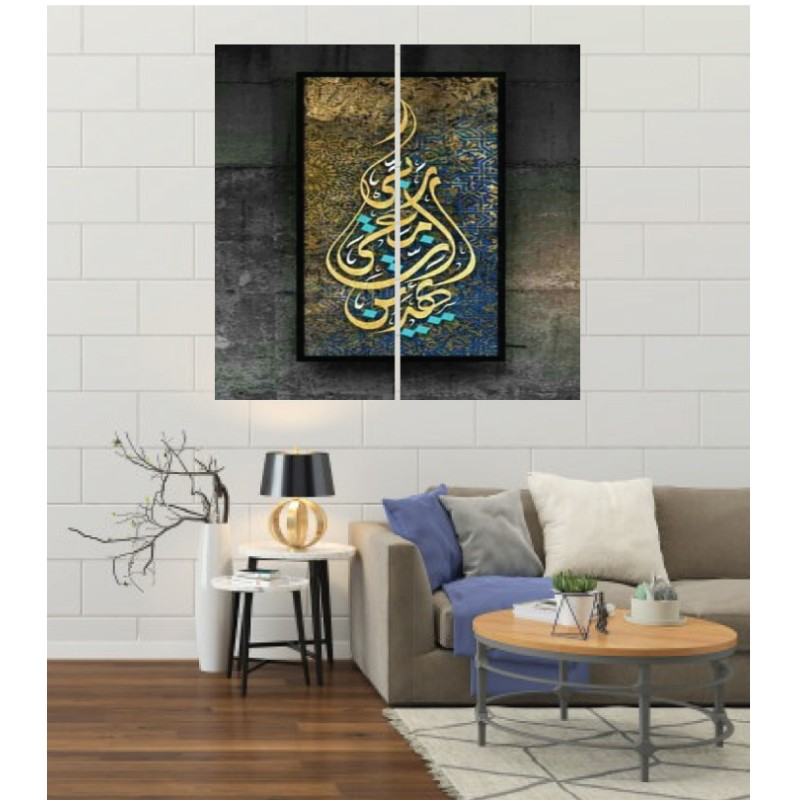 Wall Frames 2 Pieces Set Canvas – Digitally Printed Wall Canvas F-103
