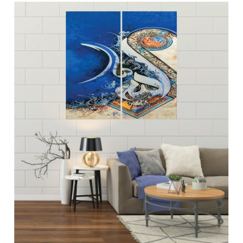 Wall Frames 2 Pieces Set Canvas – Digitally Printed Wall Canvas F-109