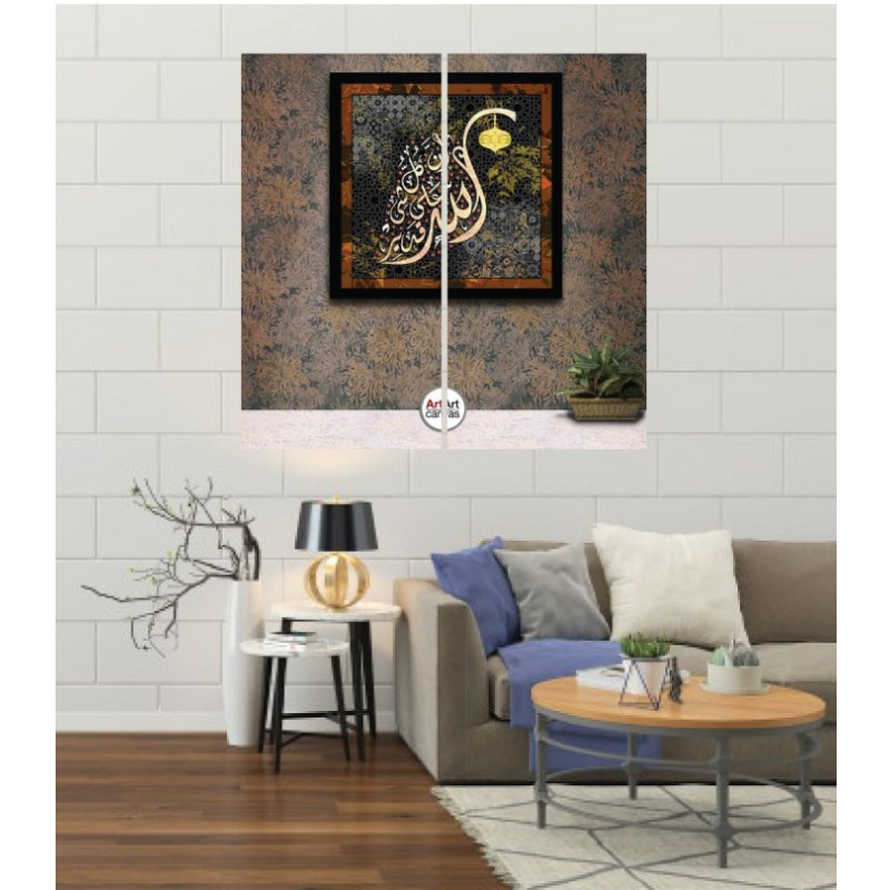 Wall Frames 2 Pieces Set Canvas – Digitally Printed Wall Canvas F-111