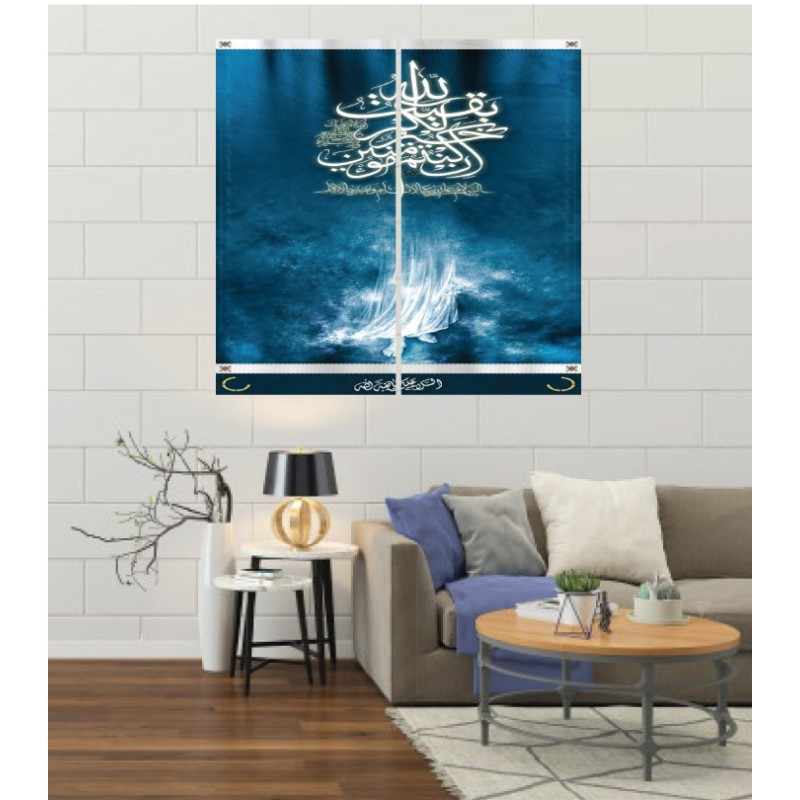 Wall Frames 2 Pieces Set Canvas – Digitally Printed Wall Canvas F-112