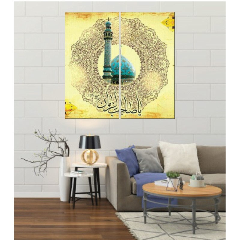 Wall Frames 2 Pieces Set Canvas – Digitally Printed Wall Canvas F-114