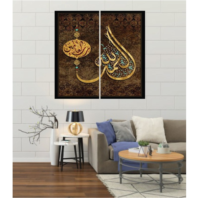 Wall Frames 2 Pieces Set Canvas – Digitally Printed Wall Canvas F-12