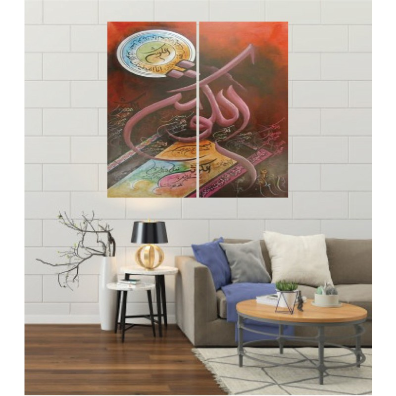 Wall Frames 2 Pieces Set Canvas – Digitally Printed Wall Canvas F-122
