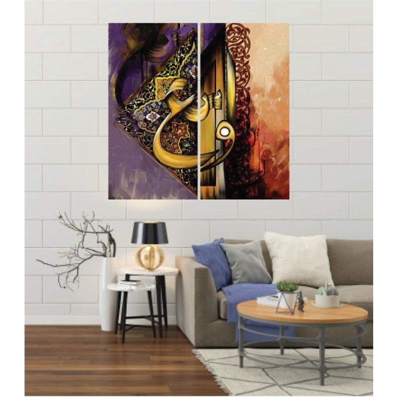 Wall Frames 2 Pieces Set Canvas – Digitally Printed Wall Canvas F-125