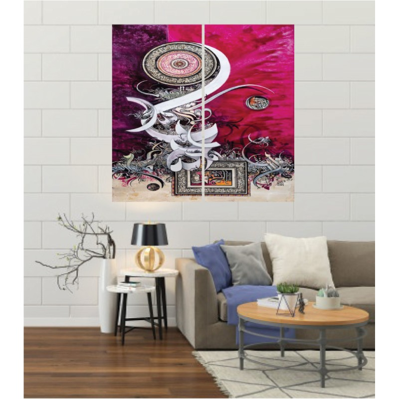Wall Frames 2 Pieces Set Canvas – Digitally Printed Wall Canvas F-127