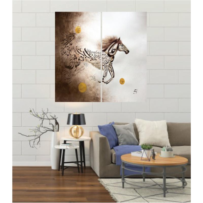 Wall Frames 2 Pieces Set Canvas – Digitally Printed Wall Canvas F-129