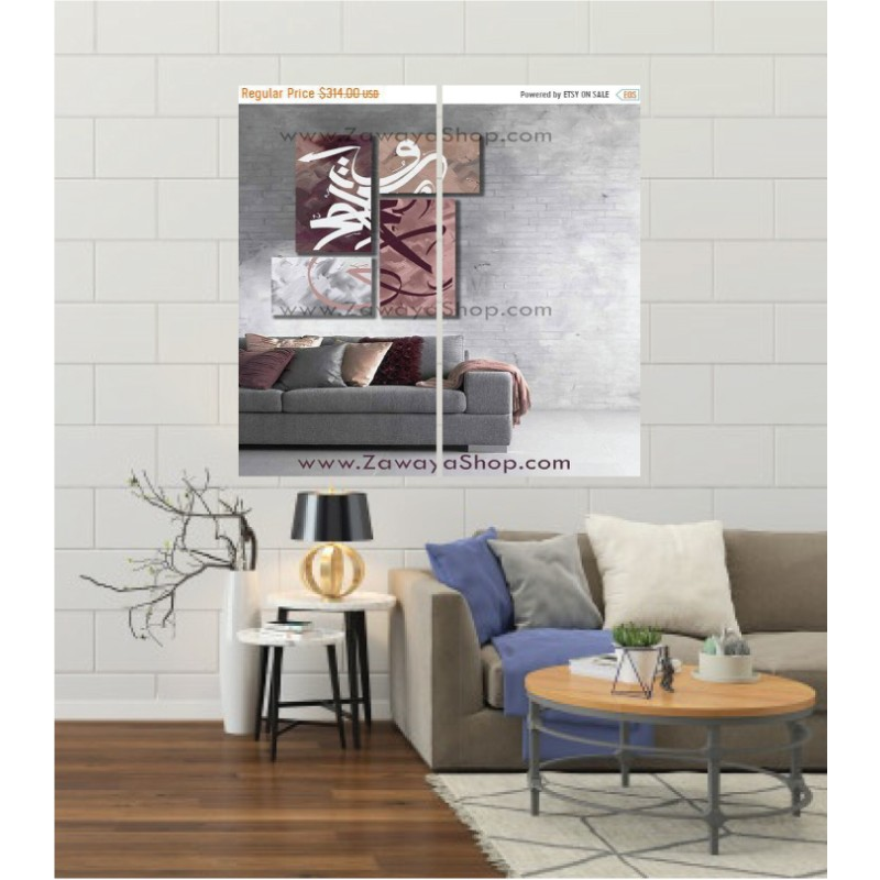 Wall Frames 2 Pieces Set Canvas – Digitally Printed Wall Canvas F-131