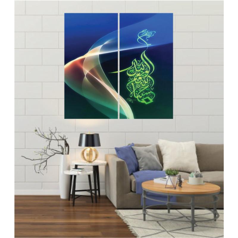Wall Frames 2 Pieces Set Canvas – Digitally Printed Wall Canvas F-133