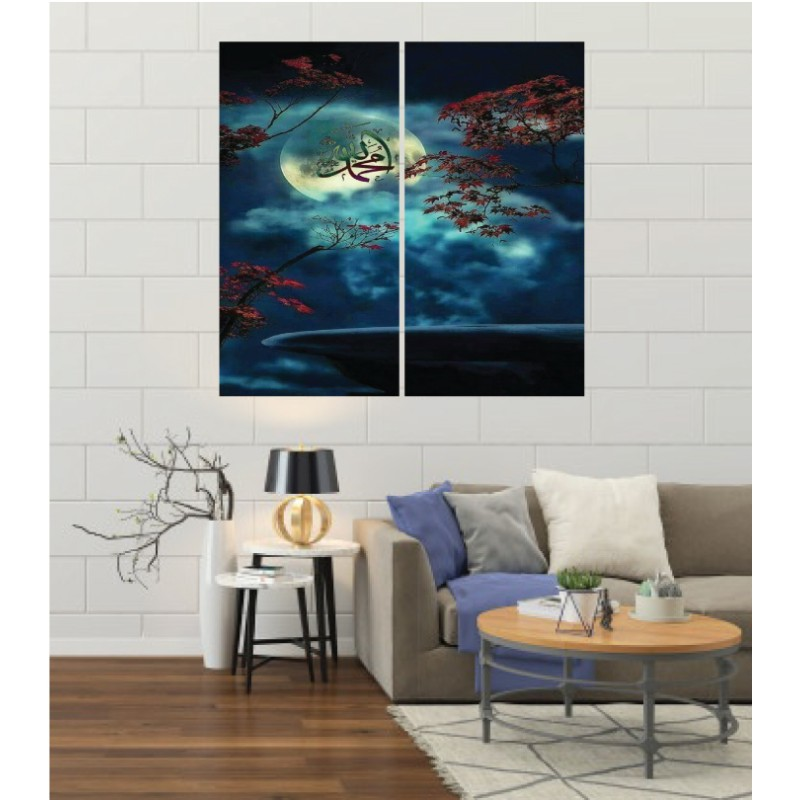 Wall Frames 2 Pieces Set Canvas – Digitally Printed Wall Canvas F-137