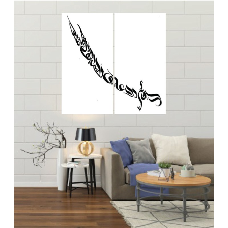Wall Frames 2 Pieces Set Canvas – Digitally Printed Wall Canvas F-138