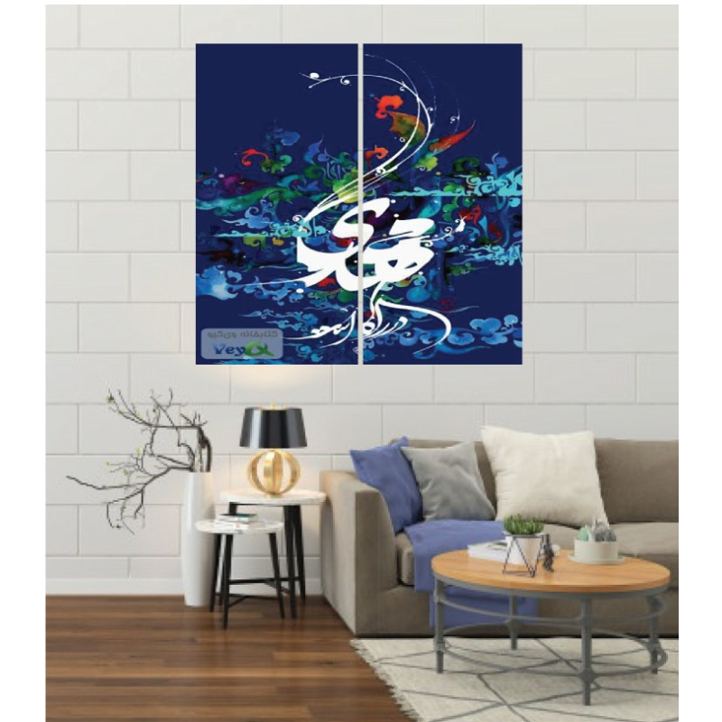 Wall Frames 2 Pieces Set Canvas – Digitally Printed Wall Canvas F-141