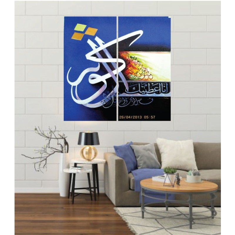 Wall Frames 2 Pieces Set Canvas – Digitally Printed Wall Canvas F-149