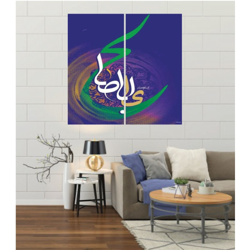 Wall Frames 2 Pieces Set Canvas – Digitally Printed Wall Canvas F-151