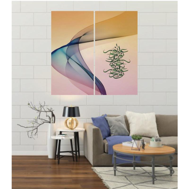 Wall Frames 2 Pieces Set Canvas – Digitally Printed Wall Canvas F-154