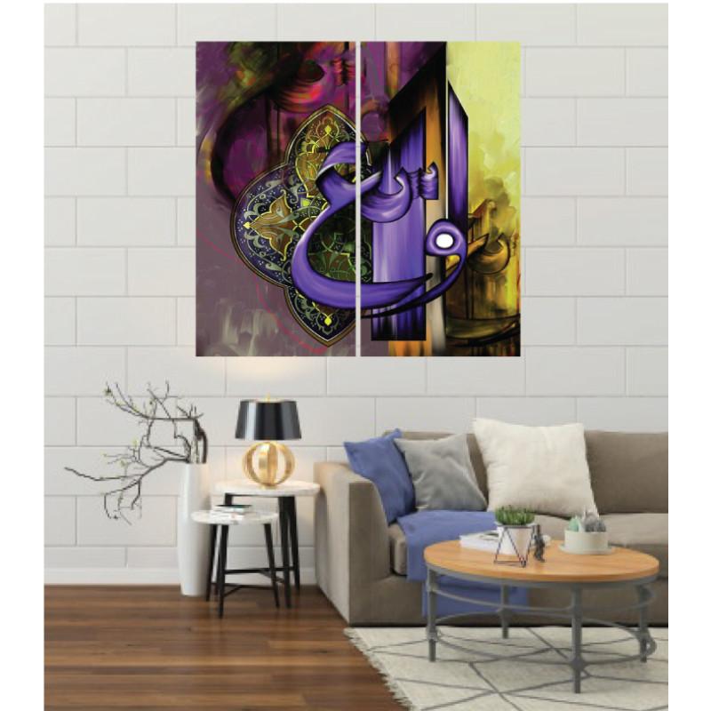 Wall Frames 2 Pieces Set Canvas – Digitally Printed Wall Canvas F-155