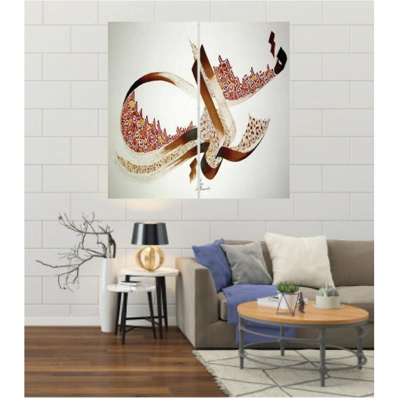 Wall Frames 2 Pieces Set Canvas – Digitally Printed Wall Canvas F-16