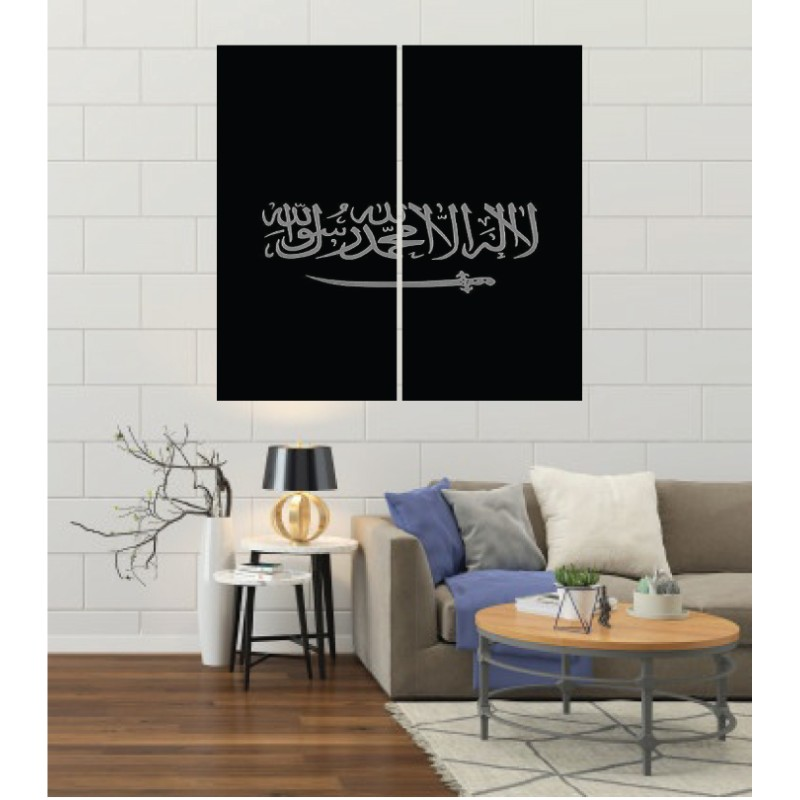 Wall Frames 2 Pieces Set Canvas – Digitally Printed Wall Canvas F-163