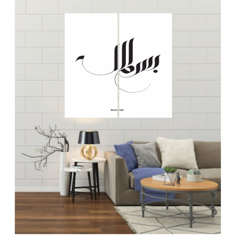 Wall Frames 2 Pieces Set Canvas – Digitally Printed Wall Canvas F-165