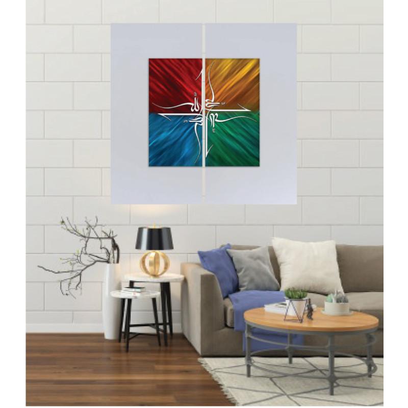 Wall Frames 2 Pieces Set Canvas – Digitally Printed Wall Canvas F-166