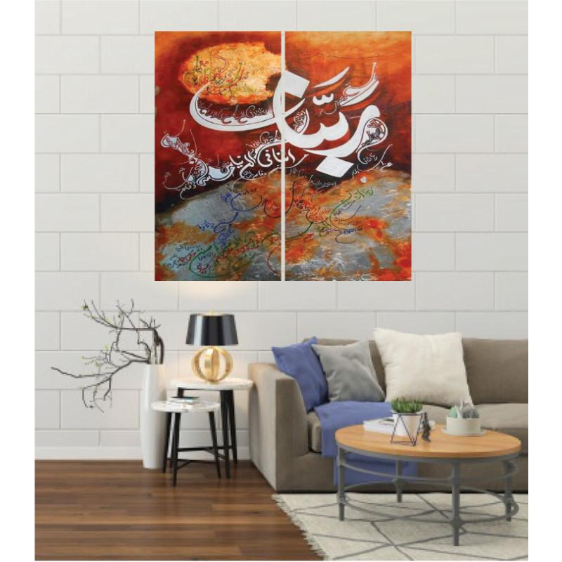 Wall Frames 2 Pieces Set Canvas – Digitally Printed Wall Canvas F-174