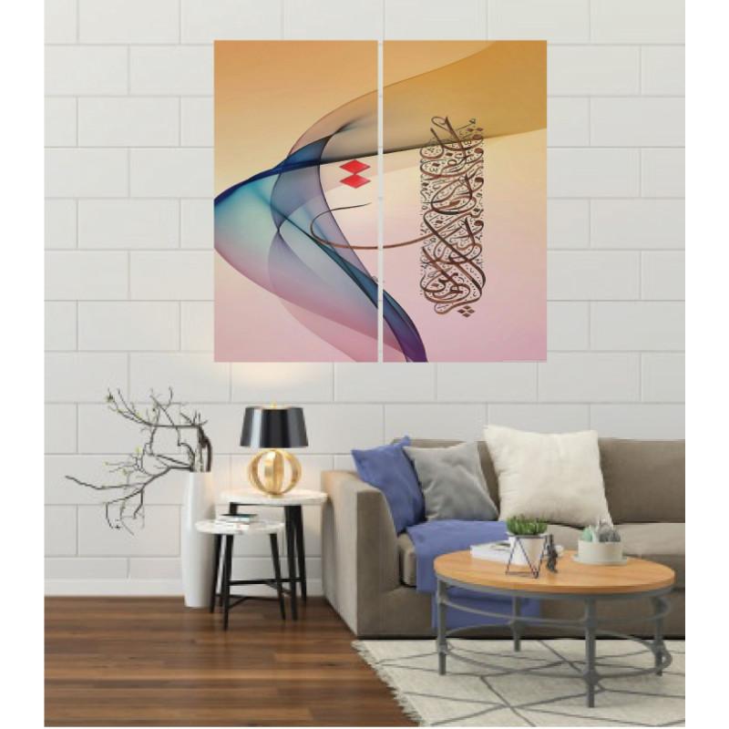 Wall Frames 2 Pieces Set Canvas – Digitally Printed Wall Canvas F-176