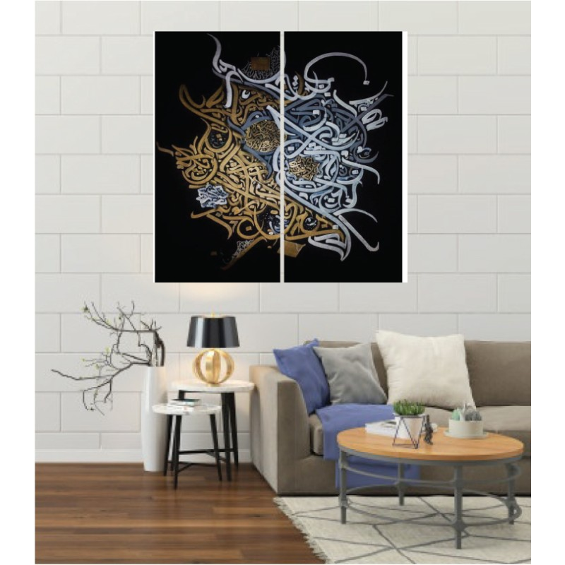Wall Frames 2 Pieces Set Canvas – Digitally Printed Wall Canvas F-178