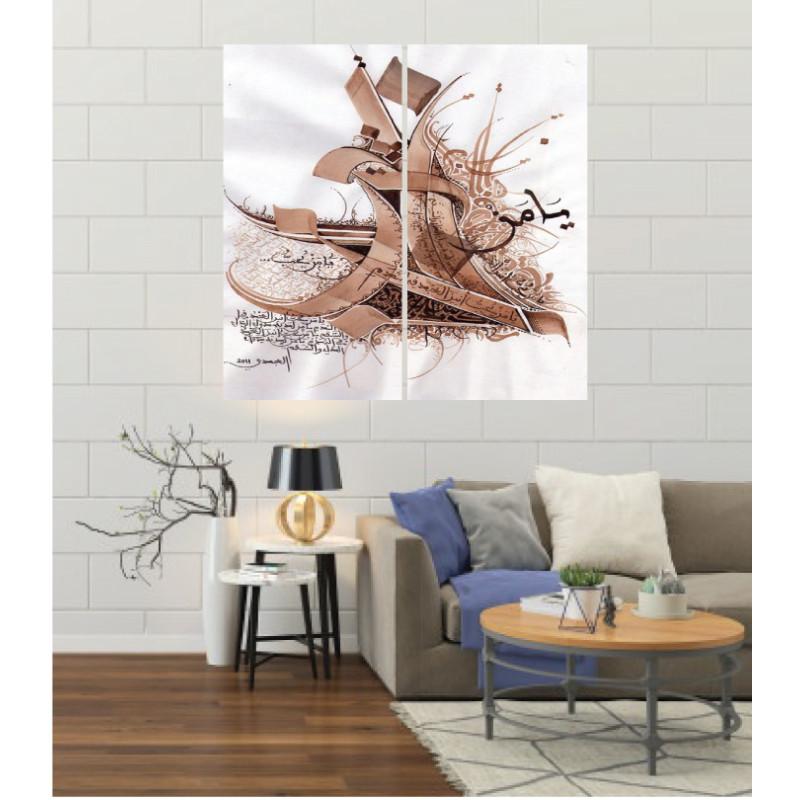 Wall Frames 2 Pieces Set Canvas – Digitally Printed Wall Canvas F-180