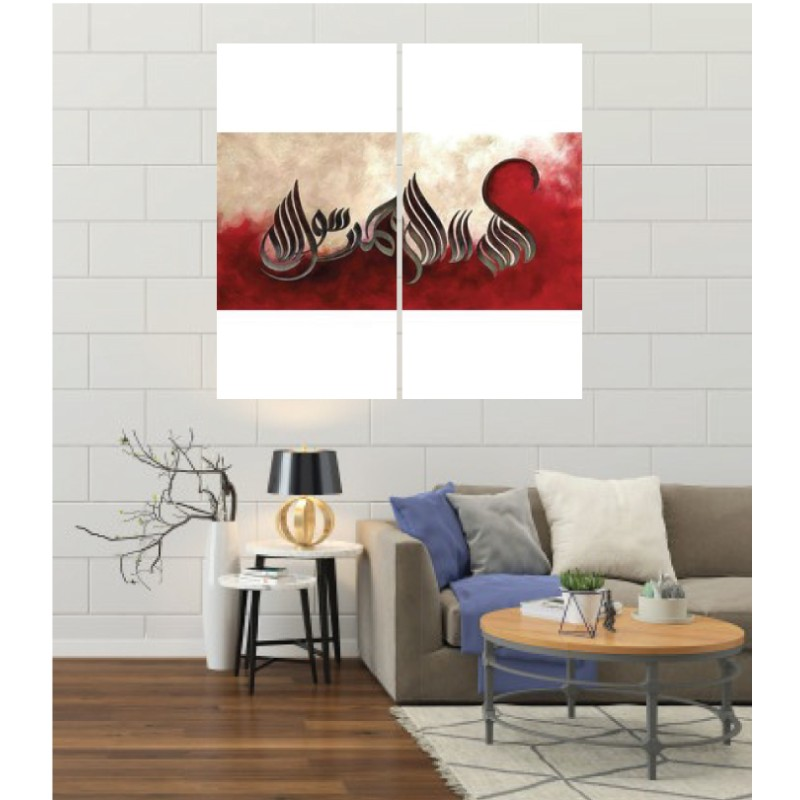 Wall Frames 2 Pieces Set Canvas – Digitally Printed Wall Canvas F-184