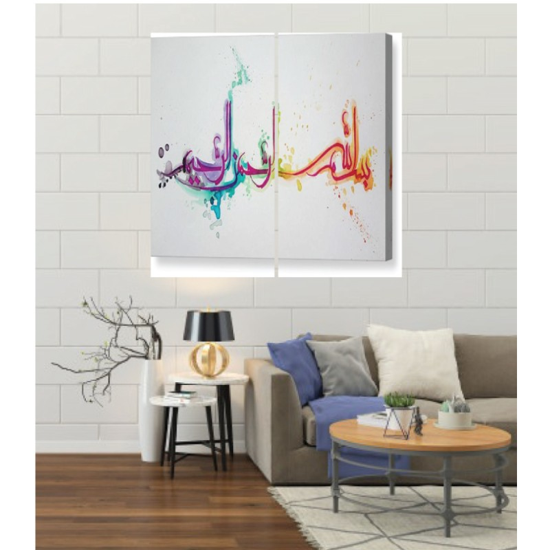 Wall Frames 2 Pieces Set Canvas – Digitally Printed Wall Canvas F-198