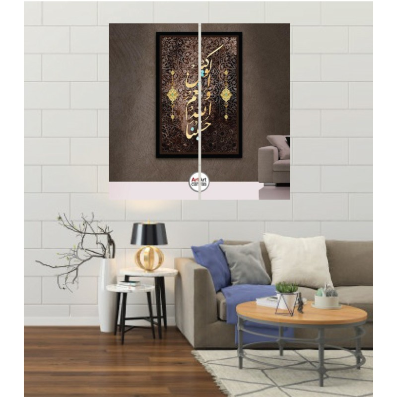 Wall Frames 2 Pieces Set Canvas – Digitally Printed Wall Canvas F-26