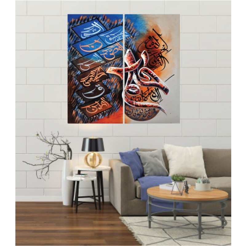 Wall Frames 2 Pieces Set Canvas – Digitally Printed Wall Canvas F-31