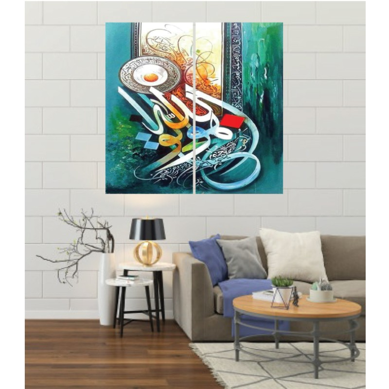 Wall Frames 2 Pieces Set Canvas – Digitally Printed Wall Canvas F-33