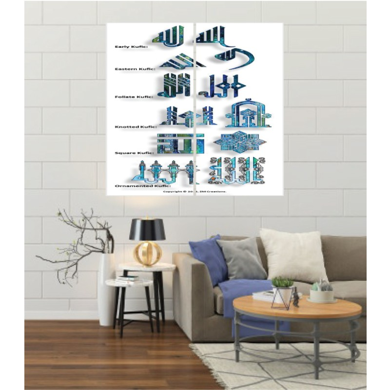 Wall Frames 2 Pieces Set Canvas – Digitally Printed Wall Canvas F-36