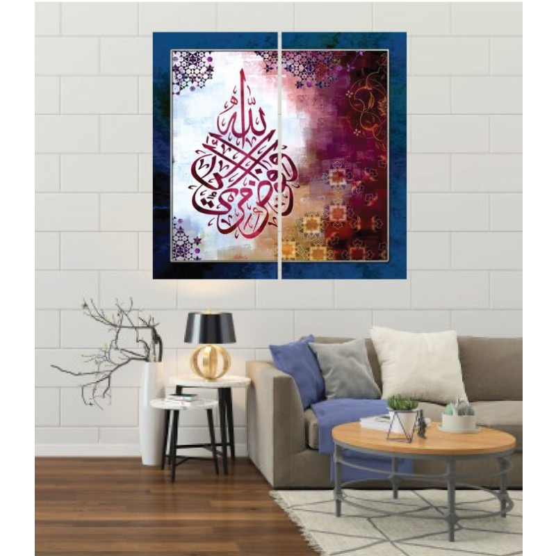 Wall Frames 2 Pieces Set Canvas – Digitally Printed Wall Canvas F-39
