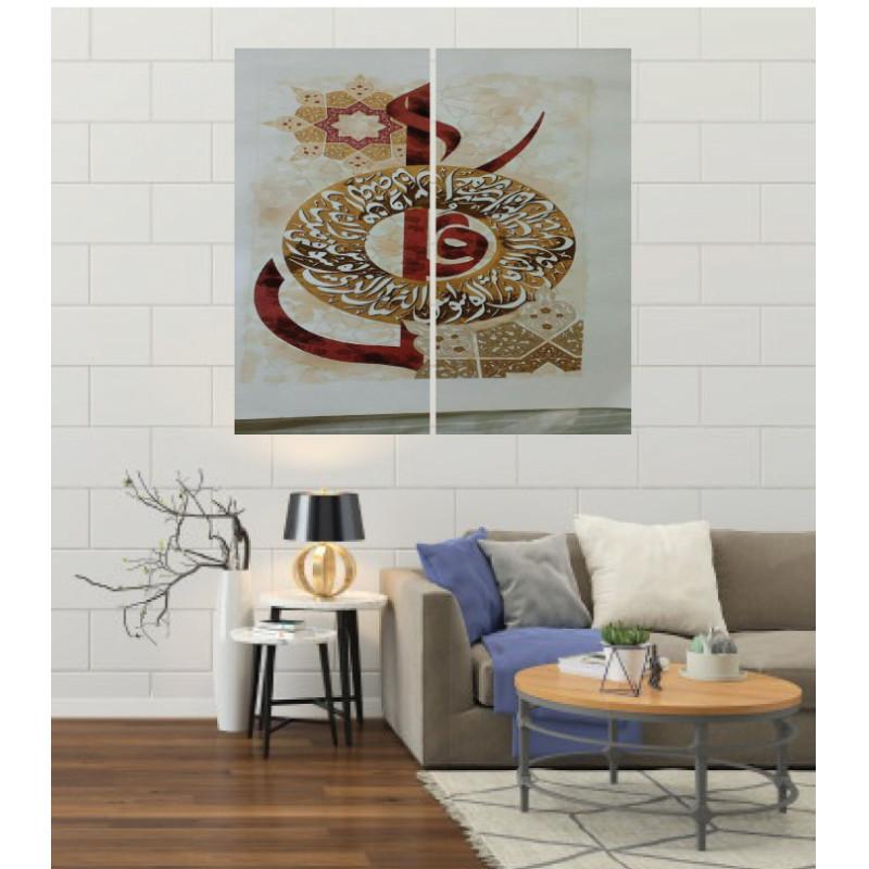 Wall Frames 2 Pieces Set Canvas – Digitally Printed Wall Canvas F-50