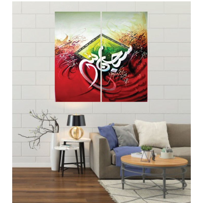 Wall Frames 2 Pieces Set Canvas – Digitally Printed Wall Canvas F-54
