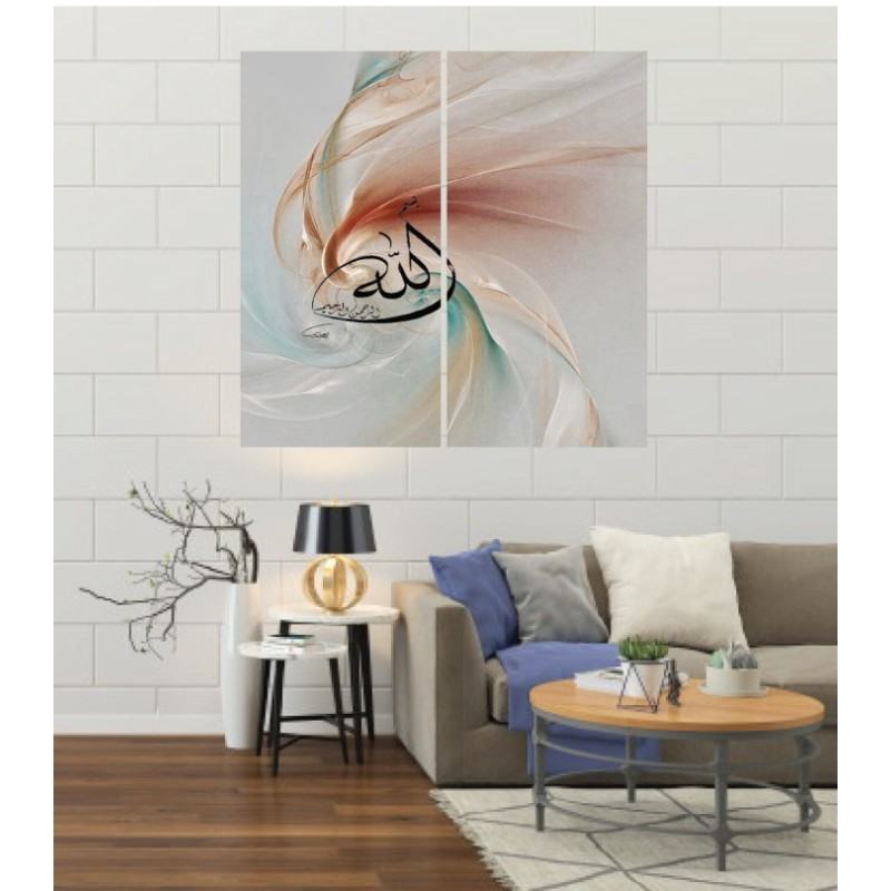 Wall Frames 2 Pieces Set Canvas – Digitally Printed Wall Canvas F-55