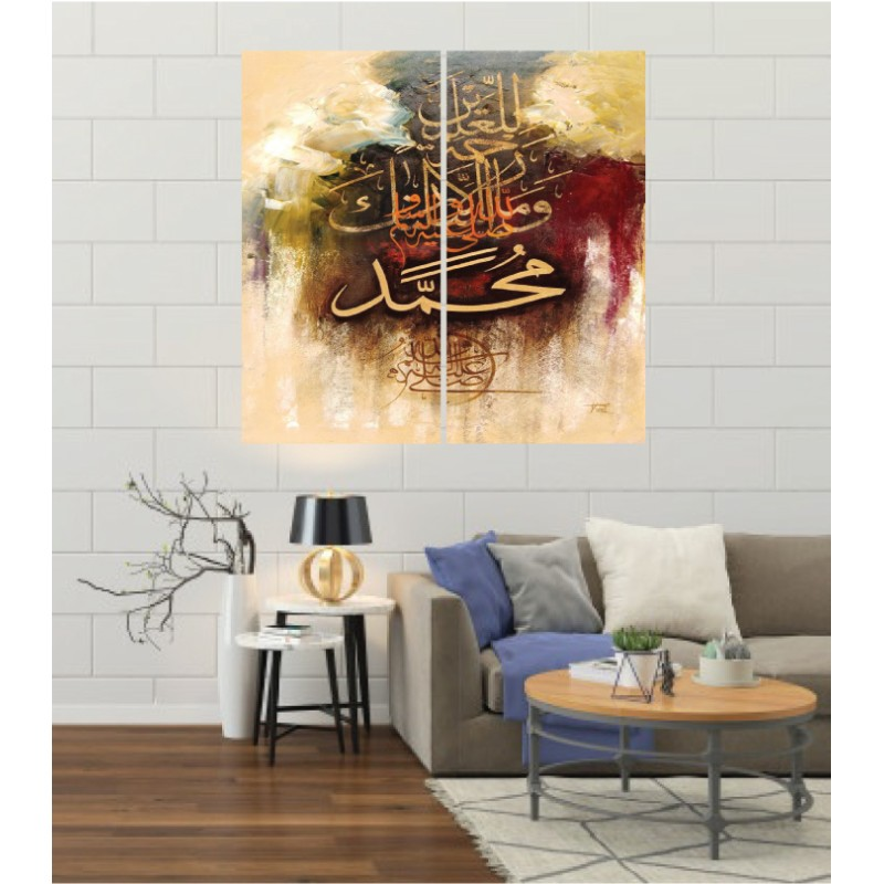 Wall Frames 2 Pieces Set Canvas – Digitally Printed Wall Canvas F-6