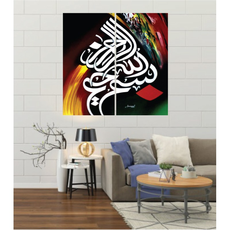 Wall Frames 2 Pieces Set Canvas – Digitally Printed Wall Canvas F-61