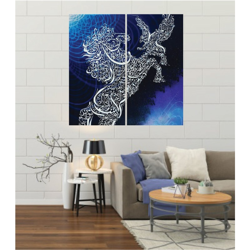 Wall Frames 2 Pieces Set Canvas – Digitally Printed Wall Canvas F-62