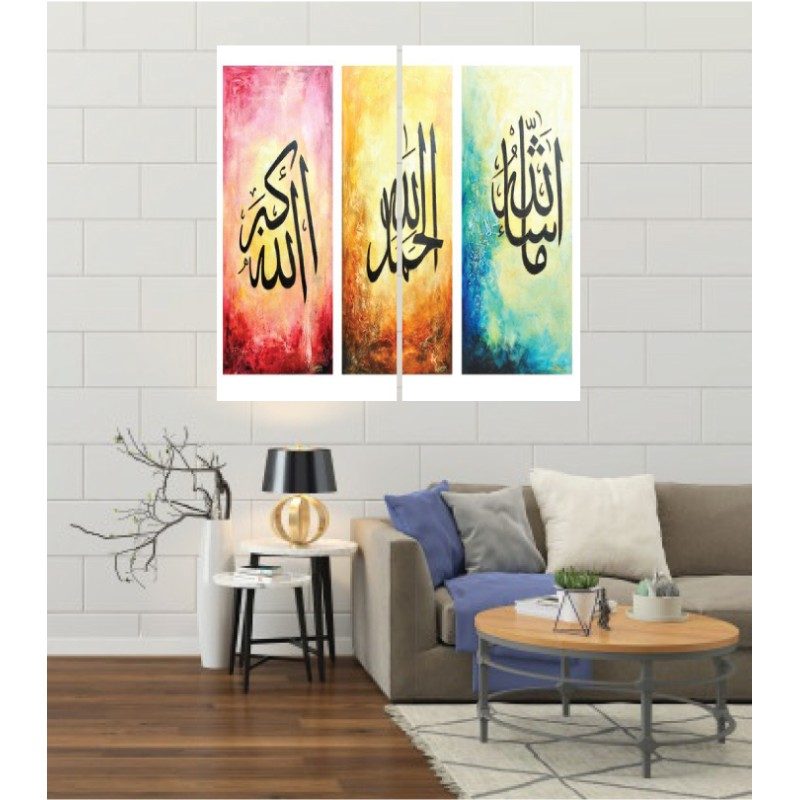 Wall Frames 2 Pieces Set Canvas – Digitally Printed Wall Canvas F-65