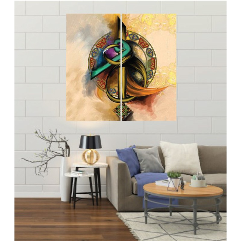 Wall Frame 2 Pcs Wall Frames 2 Pieces Set Canvas – Digitally Printed Wall Canvas F-68