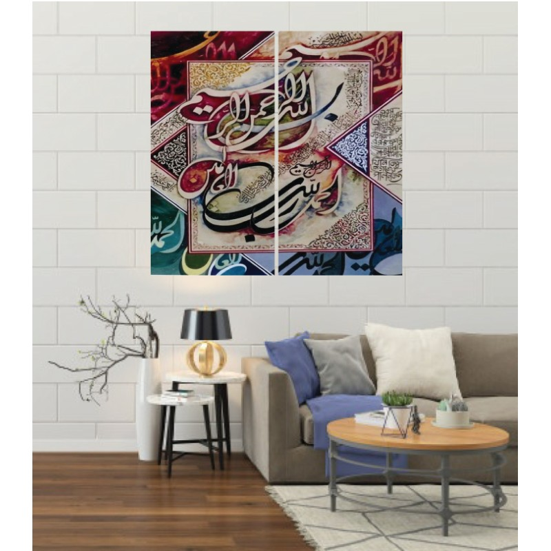 Wall Frames 2 Pieces Set Canvas – Digitally Printed Wall Canvas F-69