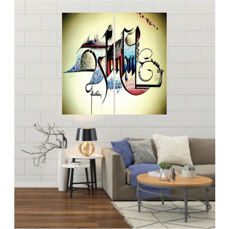 Wall Frames 2 Pieces Set Canvas – Digitally Printed Wall Canvas F-73